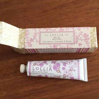 ロリア(LoLLIA)のロリア(LoLLIA) ♡ハンドクリーム(ハンドクリーム)