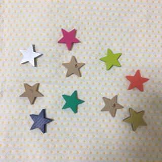 コドモビームス(こどもビームス)の専用【新品未使用】kiko+ tanabata たなばたドミノ 10個セット(知育玩具)