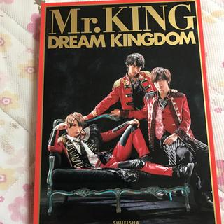 ジャニーズジュニア(ジャニーズJr.)のMr.king 写真集(男性タレント)