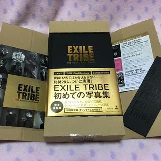 エグザイル トライブ(EXILE TRIBE)のみ様専用 EXILE TRIBE 写真集(その他)
