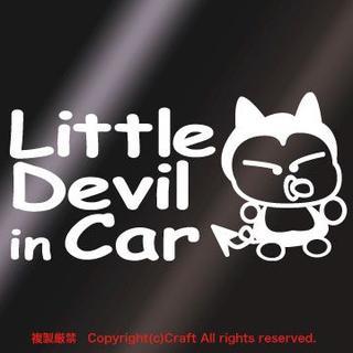 Little Devil IN CAR(ベビーインカータイプ)ステッカー(車外アクセサリ)