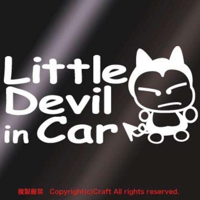 Little Devil IN CAR(チャイルドインカータイプ)ステッカー キッズ/ベビー/マタニティの外出/移動用品(その他)の商品写真