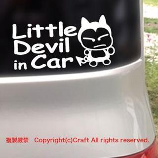 Little Devil IN CAR(チャイルドインカータイプ)ステッカー(その他)