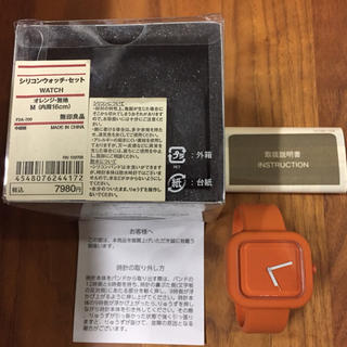 ムジルシリョウヒン(MUJI (無印良品))の【新品未使用品】MUJI 無印良品 シリコンウォッチ 腕時計(腕時計)