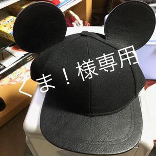 エイチアンドエム(H&M)のくま!様専用(その他)