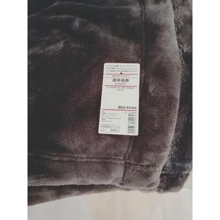 ムジルシリョウヒン(MUJI (無印良品))の無印良品 あったかファイバー 厚手毛布(毛布)