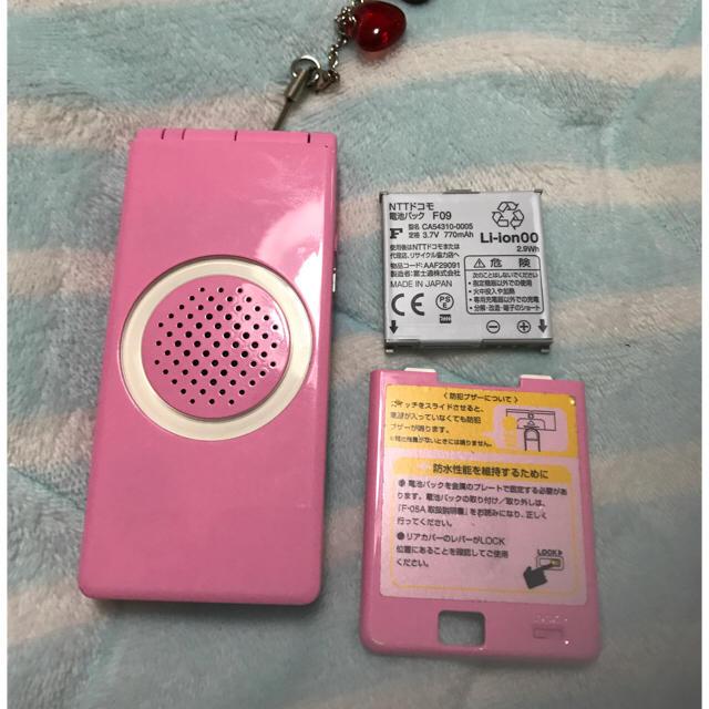 携帯 子供