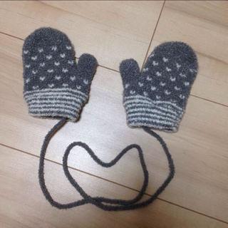 ムジルシリョウヒン(MUJI (無印良品))の新品 キッズ 無印良品 手袋 ベビー 紐付き(手袋)