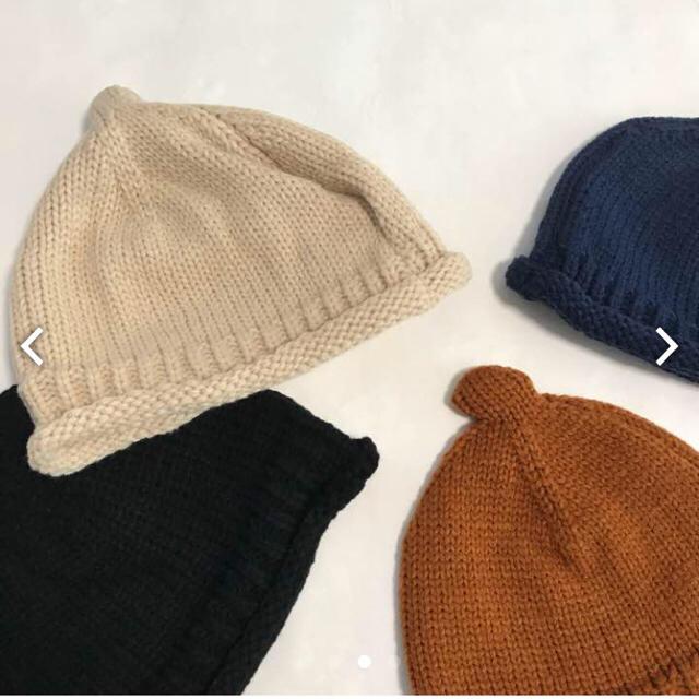 テラコッタ  ニット帽  ブラウン キッズ 値下げ交渉不可 キッズ/ベビー/マタニティのこども用ファッション小物(帽子)の商品写真