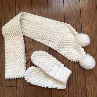 ムジルシリョウヒン(MUJI (無印良品))の手袋 、マフラー キッズ ベビー 無印良品(手袋)