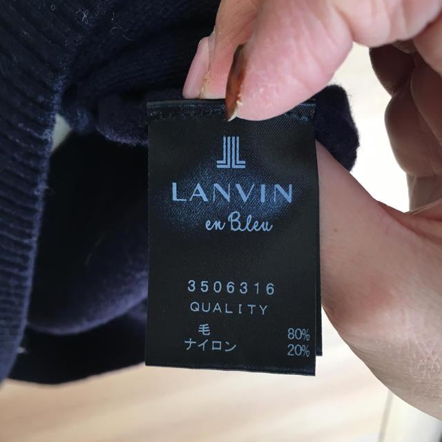 LANVIN en Bleu(ランバンオンブルー)のランバンオンブルー ニットワンピース レディースのワンピース(ひざ丈ワンピース)の商品写真
