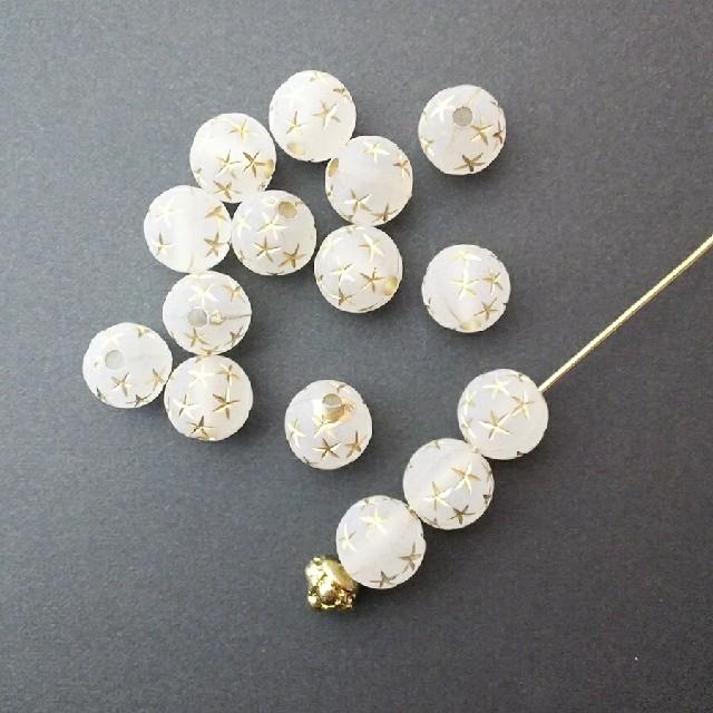 20個・フロストスターアクリルビーズ・ホワイト ハンドメイドの素材/材料(各種パーツ)の商品写真