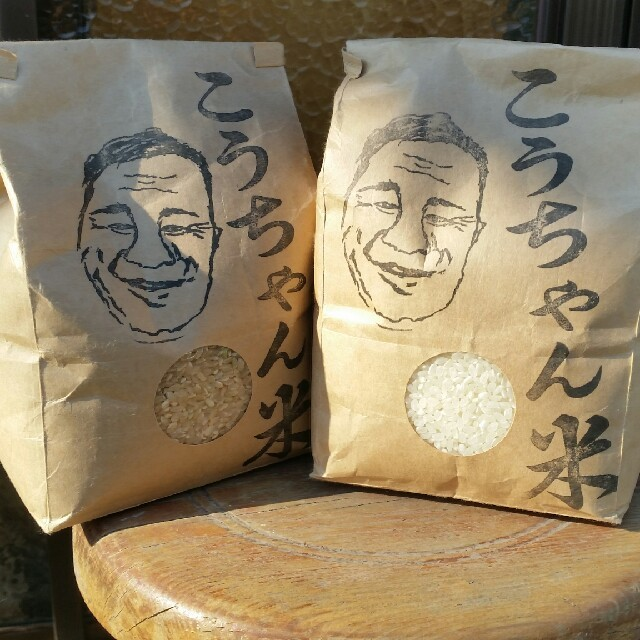 高村農園こうちゃん米お試しセット 食品/飲料/酒の食品(米/穀物)の商品写真