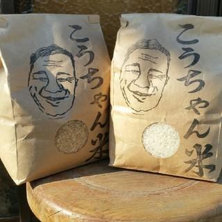 高村農園こうちゃん米 食べ比べセット(米/穀物)