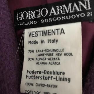 ジョルジオアルマーニ(Giorgio Armani)のGIORGIO ARMANIの上質なヴィンテージジャケット(ノーカラージャケット)