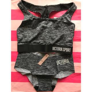 ヴィクトリアズシークレット(Victoria's Secret)の新品ヴィクトリアシークレットスポーツブラS&ショーツSグレー(ブラ&ショーツセット)