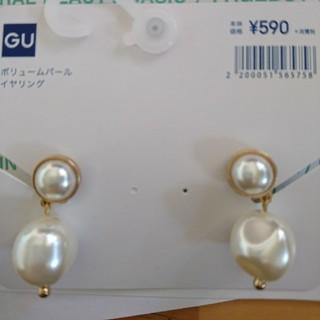 ジーユー(GU)のGU ボリュームパールイヤリング(イヤリング)