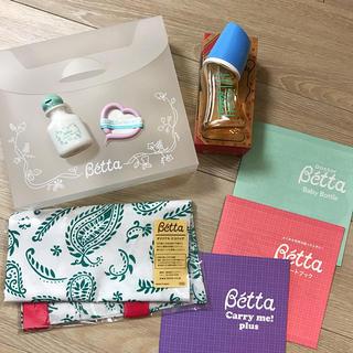 ベッタ(VETTA)のベッタ Betta 哺乳瓶(哺乳ビン)