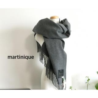 マルティニークルコント(martinique Le Conte)の★★  さき様❤︎ ご専用ページ  ★★(ストール/パシュミナ)