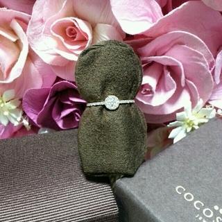 ココシュニック(COCOSHNIK)のココシュニック  ダイヤリング(リング(指輪))