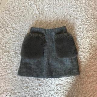 ジーユー(GU)の美品♡フェイクファーポケット スカート(スカート)