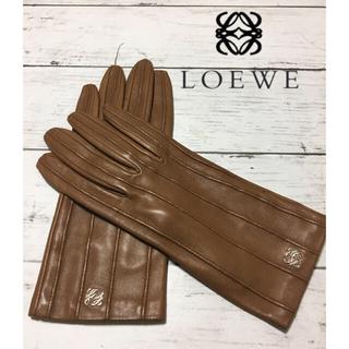 ロエベ(LOEWE)のLOEWE ロエベ  レザー グローブ(手袋)