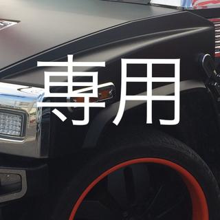 モンクレール(MONCLER)のワッペン(各種パーツ)