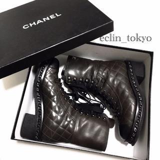 シャネル(CHANEL)のシャネル チェーン マトラッセ レザー ココマーク ミリタリー ブーツ E247(ブーツ)