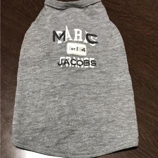 マークバイマークジェイコブス(MARC BY MARC JACOBS)の小型犬用 服 マーク ジェーコブス ペット用品(犬)