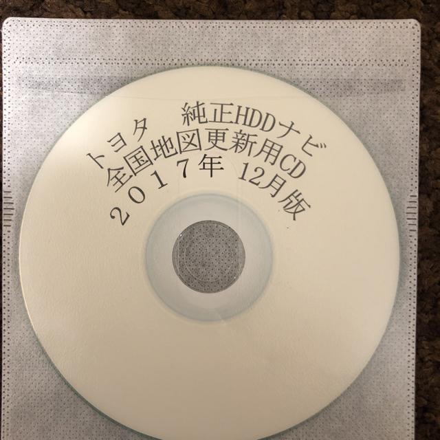 トヨタ 純正 ナビ 地図 更新