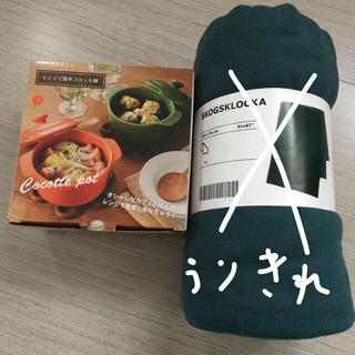 イケア(IKEA)の新品☆ココット鍋(鍋/フライパン)