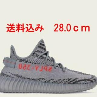 アディダス(adidas)の28cm adidas yeezy boost 350 V2 ベルーガ イージー(スニーカー)