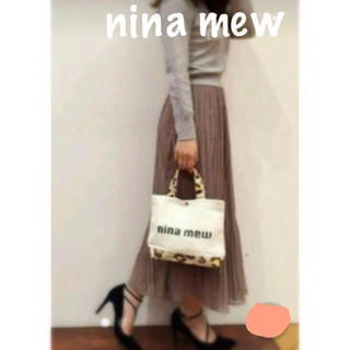 ニーナミュウ(Nina mew)のニーナミュウ nina mew プリーツスカート ロング 新品(ロングスカート)