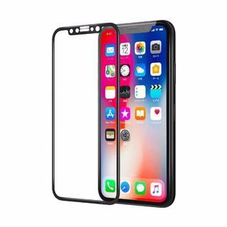 iPhoneX 全面 強化 ガラスフィルム さらさら手触り(保護フィルム)