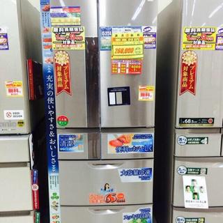 ミツビシデンキ(三菱電機)のハリィ様専用☆冷蔵庫 525L 2014年製(冷蔵庫)