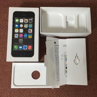 アップル(Apple)の[交渉OK]iPhone5sの箱 iPhone 5s 5se(その他)