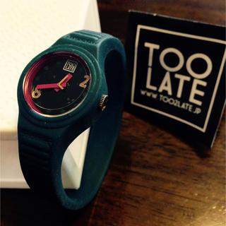 トゥレイト(TOO LATE)の良品!! TOO LATE腕時計(腕時計)