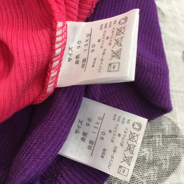 しまむら(シマムラ)のタンクトップ2枚セット 90 キッズ/ベビー/マタニティのキッズ服 女の子用(90cm~)(Tシャツ/カットソー)の商品写真