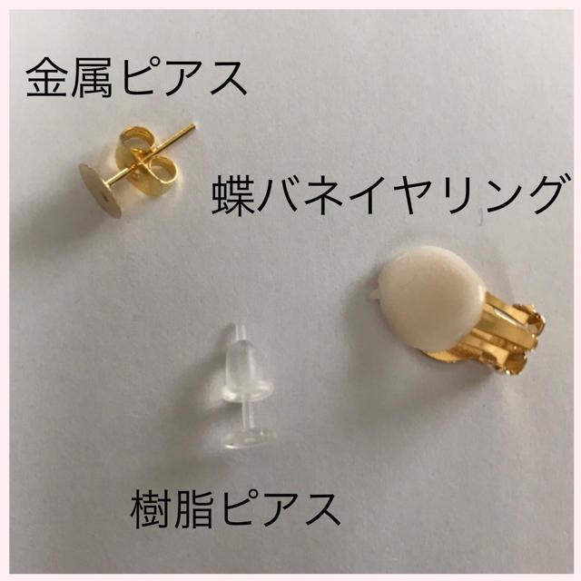 ホワイトミンクファー×リボンビジューピアス/イヤリング ハンドメイドのアクセサリー(ピアス)の商品写真