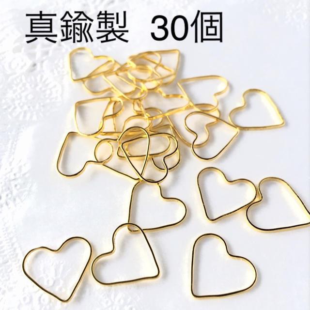 【即購入可】〈316〉真鍮製 ハートフレーム レジン枠 ゴールド 30個 ハンドメイドの素材/材料(各種パーツ)の商品写真