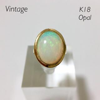 【Vintage】美品★K18 ミル打ち 大粒オパールリング(リング(指輪))