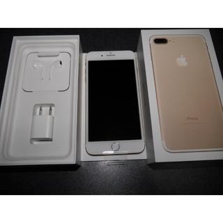 アップル(Apple)の12/1SIMフリー化新品 au iPhone7 Plus 256GB ゴールド(スマートフォン本体)