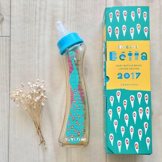 ベッタ(VETTA)の【 Betta 】哺乳瓶 「AMULET BOTTLE」(哺乳ビン)