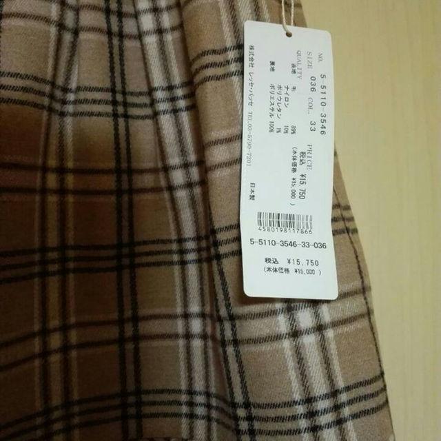 Debut de Fiore(デビュードフィオレ)のデビュードフィオレ チェック柄 ウールスカート レディースのスカート(ひざ丈スカート)の商品写真