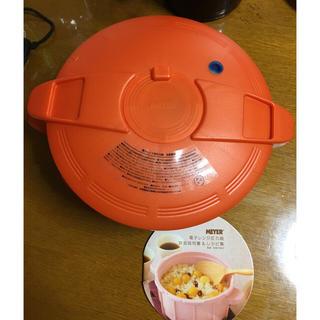 マイヤー(MEYER)のMEYER 電子レンジ圧力鍋(調理道具/製菓道具)