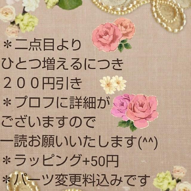 月 べっ甲 ピンク イヤリング ピアス ハンドメイドのアクセサリー(イヤリング)の商品写真