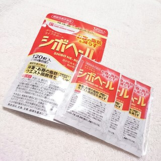 【新品未開封】シボヘール(ダイエット食品)