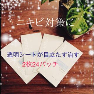 ミシャ(MISSHA)の超話題の簡単ニキビケア☆MISSHAニキビパッチ(その他)