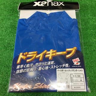 ザナックス(Xanax)のXanax 野球 アンダーシャツ M 新品(ウェア)