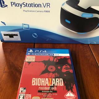 プレイステーションヴィーアール(PlayStation VR)のpsvr カメラ同梱 ソフトおまけ バイオハザード(家庭用ゲーム機本体)